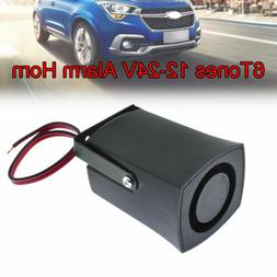 12V-24V Alarm Siren Buzzer Horn Electronic Wired For Securit