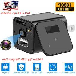 Mini Charger Spy Camera 1080P Full HD Camcorder Hidden DVR L